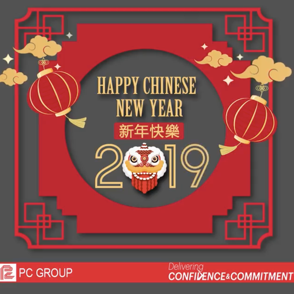 pcgroup cny 2019